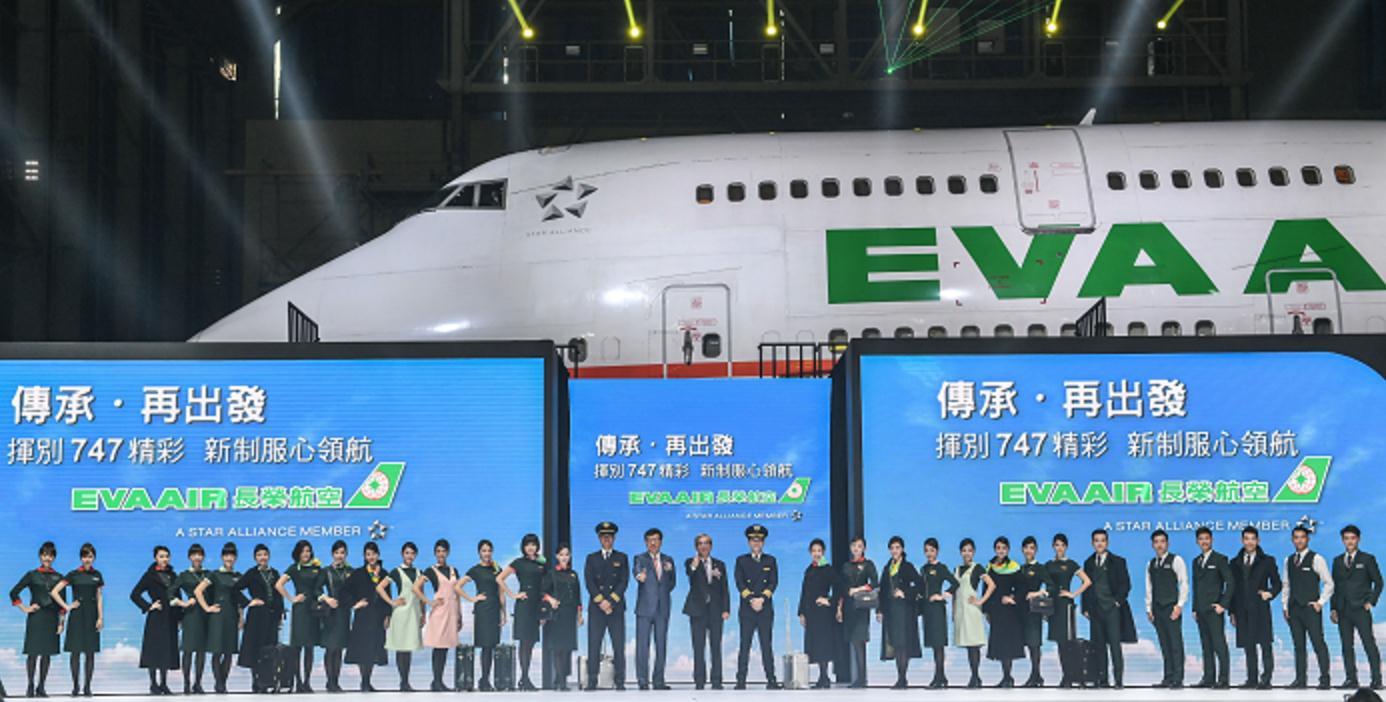 Self Photos / Files - EVA Farewell to 747